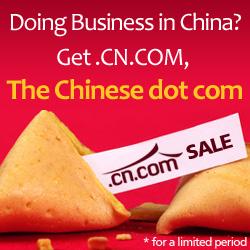 cn.com domain price slash